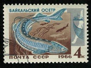 Fish, 4 kop (T-6857)