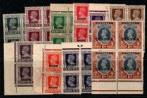 PAKISTAN SGO1/10 1947 OFFICIAL SET TO 1r BLOCKS OF 4 MNH(2a-FAULTS)