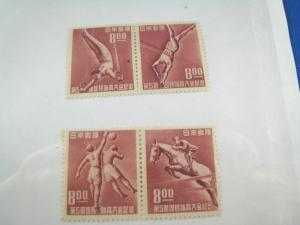 JAPAN  SCOTT #505 - 508   MH    (NS26)