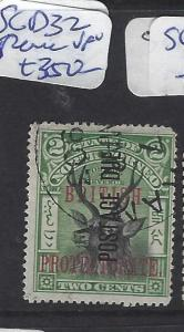 NORTH BORNEO  (PP1912B)  2C DEER POSTAGE DUE  SG D32  VFU   RARE