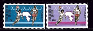 Congo (PR) 783-84 MNH 1987 Sports