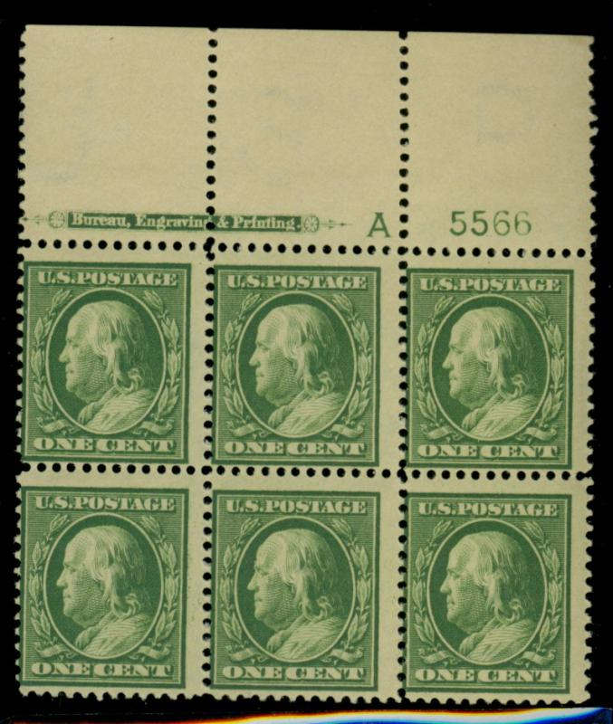 374 MINT Plate Block FIne OG NH Owners Red Initials on margin Cat$175