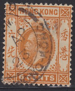 Hong Kong, King George V, Sc. 112, used-space filler, thinned