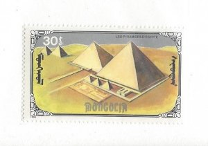 Mongolia, 1889, Pyramids of Egypt Single, MNH