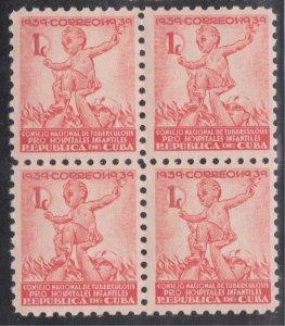 1939 Cuba Stamps Sc RA2 Tax Stamp Child and Nurse Block 4 MNH