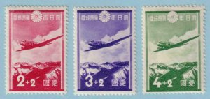 JAPAN B1 - B3 SEMI-POSTALS  MINT HINGED OG * NO FAULTS EXTRA FINE! - Y326