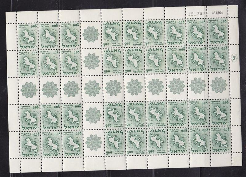 Israel Scott #194a MNH  Booklet Pane Sheet of 36