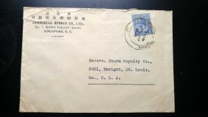 """VERY RARE 1935 STRAITS SETTLEMENTS RARE SINGAPORE """"LARGE CANCEL"""" COMMERCIAL COVE"""