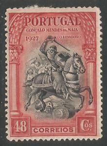 PORTUGAL 432 MOG A693-2