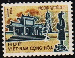Vietnam. 1970 1p S.G.S352 Unmounted Mint