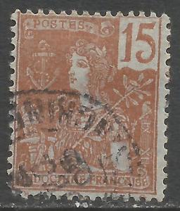 INDOCHINA 29 VFU N344-1