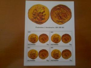 TONGO SHEET IMPERF CINDERELLA ANCIENT COINS