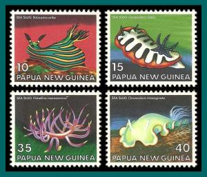 Papua New Guinea 1978 Sea Slugs, MNH  482-485,SG350-SG353