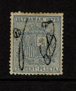 Puerto Rico SC# 5 Mint Hinged / Small Part OG / Light Toning - S8701