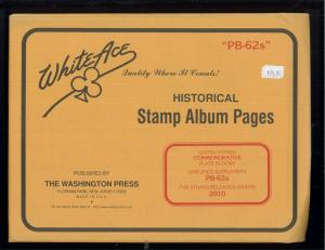 2010 White Ace U.S Simplified Commemorative Plate Block Stamp Supplements PB-62s