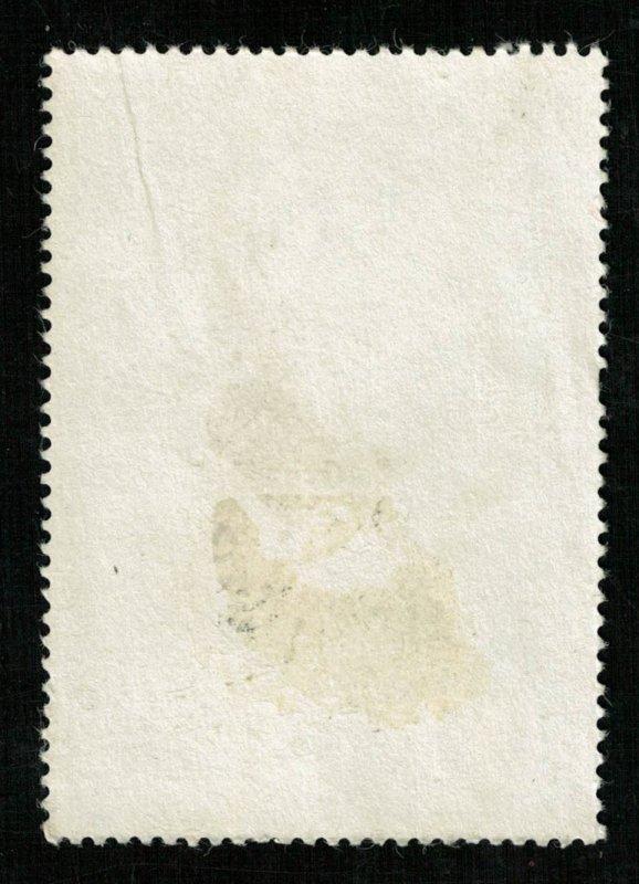 1965 Japan 1 Sen (T-5801)