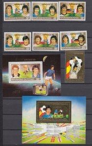 Z4103, 1982 chad mnh set + s/s #420-426b sports