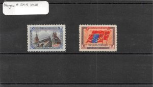Lot of 7 Mongolia MNH Mint Never Hinged Stamps Scott 134-135 144-148 #145365 X R