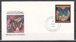 Comoros Is., Scott  cat. 692. Scout & Butterfly issue on a First day cover.