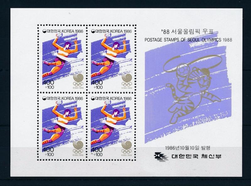 [60940] Korea 1986 Olympic games Seoul Handball MNH Sheet