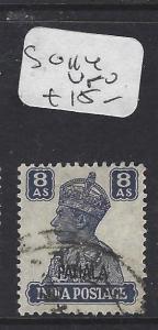 INDIA PATIALA  (P1012B) KGVI  8A  SG 114   VFU