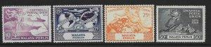 MALAYA PERLIS SG3/6 1949 U.P.U. SET MTD MINT