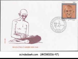 MACEDONIA - 1998 MAHATMA GANDHI - FDC