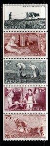 Sweden Sc 1010-14 1973 Nordic Museum stamp set mint NH