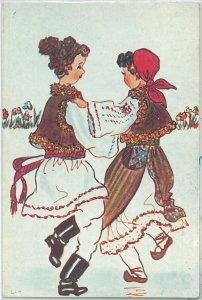 64903 - ROMANIA - POSTAL HISTORY: POSTAL STATIONERY CARD - DANCING Music