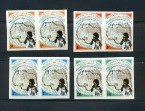 Biafra  #22-25 (1969 anniversary set) VFMNH imperf pairs