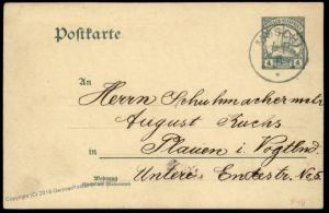 Germany 1911 East Africa SCHIRRA DOA MOSCHI New Years Cover Stationery 87113