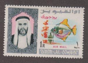 Umm Al Qiwain C6 Fish 1965