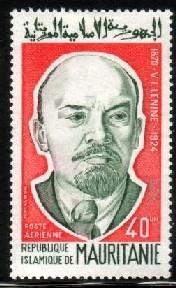 Lenin (1970-1924), Mauritania stamp SC#C147 MNH