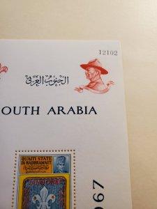 Aden Quaiti 1967 Mi Bl 10 MNH Souvenir Sheet Perforate Yellow Dot Variety 1