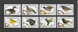 BIRDS - BRITISH VIRGIN ISLANDS #658-63  MNH