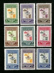 Jordan Stamps # 297-305 VF OG LH