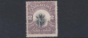 TANGANYIKA 1922 - 24  SG 84  2/-  PURPLE     VLMH