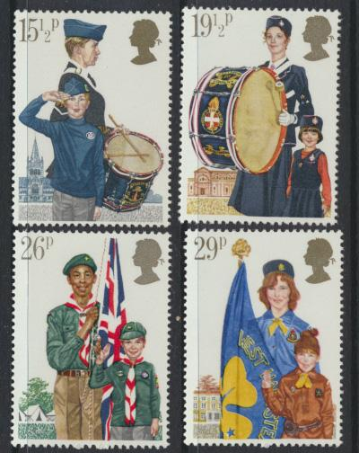 GB SG 1179 - 1182  SC# 983-986 Mint Never Hinged - Youth Organisations
