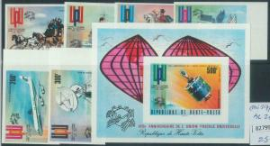 82799 - UPPER VOLTA -  Michel # 517/520 + Blok 26 IMPERF  - UPU doves BOATS