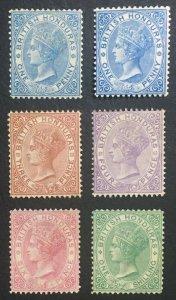 MOMEN: HONDURAS SG #11-16 1877-9 CROWN CC P14 MINT OG H/1NG(6d) £1450 LOT #61232