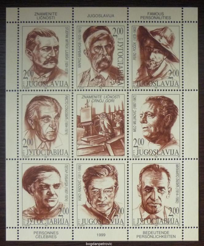 1999 YUGOSLAVIA-COMPLETE SET (MNH)! montenegro famous people art painting I11