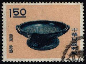 China ROC #1298 Flat Bowl; Used (2Stars)