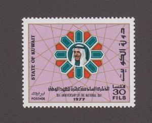 Kuwait Scott #713 MH