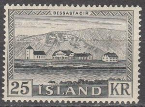 Iceland #305 F-VF Unused  CV $30.00 (S863)