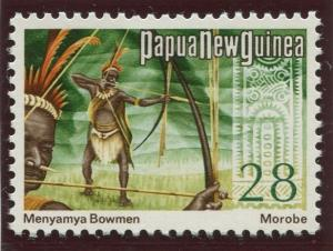 Papua New Guinea- Scott 382 - Definitive Issue -1973 - MVLH - Single 28c Stamp
