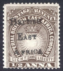 KUT-BEA 1895 1/2a Brown Light & Liberty BEA SG 33 Scott 38 LMM/MLH Cat £80($107)