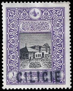 Cilicia 1919 YT 16 mh f-vf