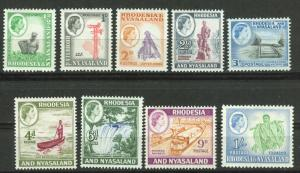 Rhodesia & Nyasaland # 158-65 QE II, to 1/- (9)  Unused  VLH