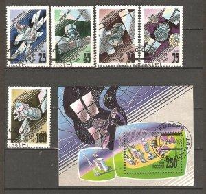RUSSIA 1993 - SATELLITES - CPL. SET + BLOCK - USED