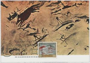 32263  MAXIMUM CARD - POSTAL HISTORY - Spain: Archaelogy, Hunting, Art, 1967